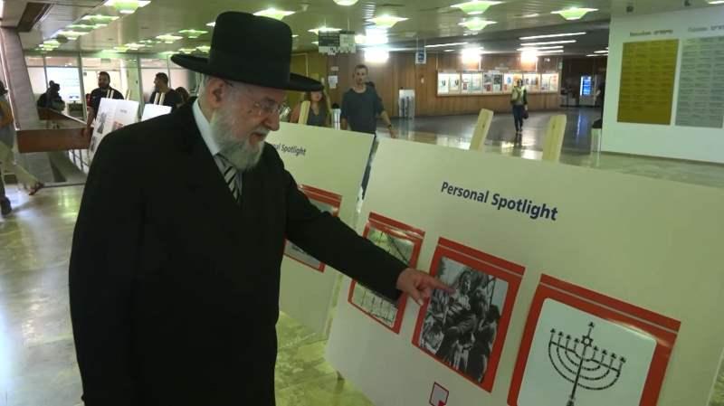 זיכרון גורלי. הרב לאו בתערוכה|צילום: אוניברסיטת חיפה