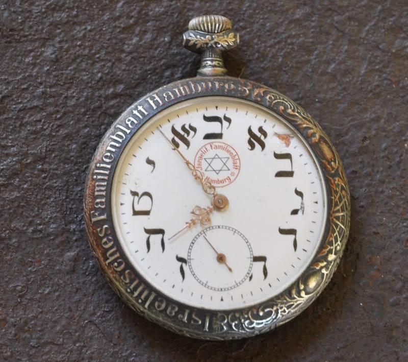 בחזרה לעתיד. שעון מגרמניה|צילום: מוזיאון תפן