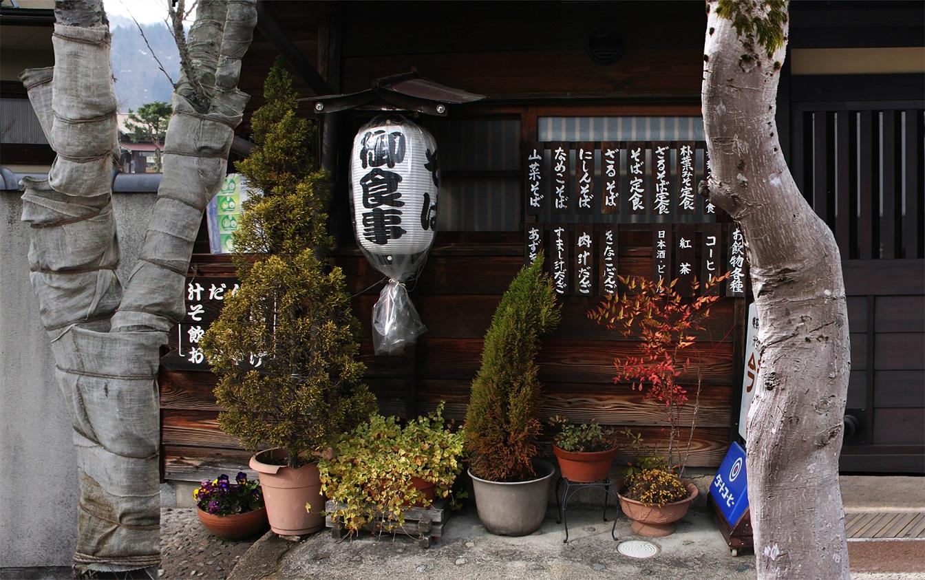 פנטזיה יפנית | צילום :  אלכס לנדסברג
