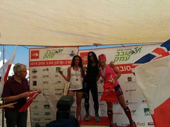 אולטרה מרתון - חלוקת המדליות