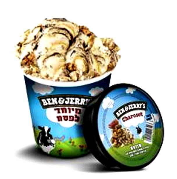 גלידת בן אנד ג'רי כשרה לפסח