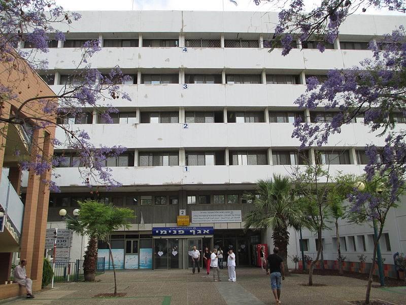 בית החולים בנהריה|דר' אבישי טייכר