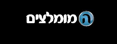 לוגו המומלצים