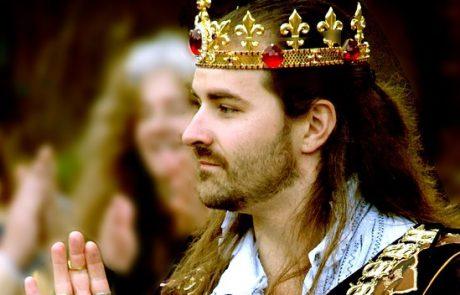 אם אתה רוצה להיות מלך