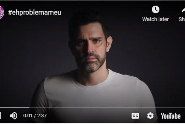הקמפיין הישראלי שכבש את ברזיל