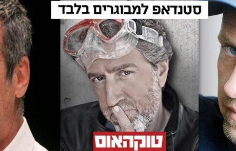 שלושה ענקי סטנדאפ ישראלי על במה אחת