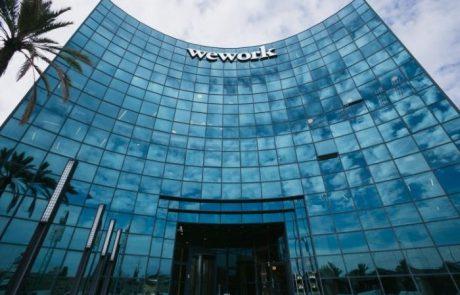 WeWork משיקה שני מתחמי משרדים חדשים בתל אביב